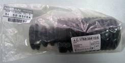 Кожух Поршня Амортизатора Nissan арт. 54052-95F0A