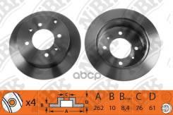 Диск Торм. Зад. Hyundai Sonata/Matrix, Kia Magentis 01-06 NiBK арт. RN1175 RN1175