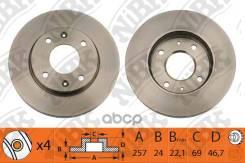 Диск Тормозной Hyundai Elantra 00-/Lantra/Matrix 01-/Kia Cerato 1.6 06- Передний Rn1230 NiBK арт. RN1230 RN1230