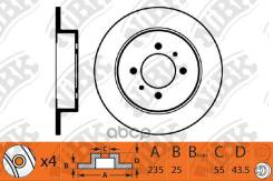 Диск Тормозной Nibk NiBK арт. RN1311 Rn1311 RN1311