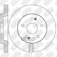 Диск Тормозной Передний Hyundai Sonata New 2014-/Kia Optima 2015- Nibk Rn1653 NiBK арт. RN1653 RN1653