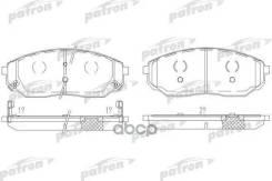 Колодки Тормозные Дисковые Передн Kia: Sorento 02- Patron арт. PBP1735