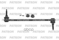 Тяга Стабилизатора Chrysler: 300m 99-04, Concord 98-04, Lhs 99-01 Dodge: Intrepid 98-04 Patron арт. PS4527 PS4527