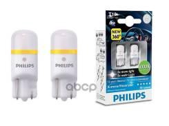 Лампы Led 12v T10 4000k X-Tremeultinon (Бокс, 2шт) Philips арт. 127994000KX2 127994000KX2