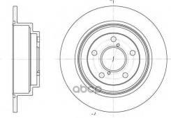 Диск Тормозной Subaru Forester/Impreza/Legacy 92- Задн. Remsa арт. 639800