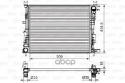 Радиатор Двигателя Valeo арт. 701514