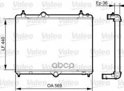 Радиатор Двигателя Valeo арт. 735371