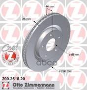 Диск Тормозной Nissan Qashqai 07- Перед. Вент. Coat Z Zimmermann арт. 200251820