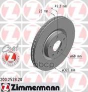 Диск Тормозной Nissan Murano 03- Перед. Вент. Coat Z Zimmermann арт. 200252820 200252820