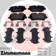 Колодки Тормозные Land Rover Rr Sport 12- Задн. Zimmermann арт. 257201732, правый