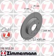 Диск Тормозной Mazda 3 13- Задн. Coat Z Zimmermann арт. 370305520