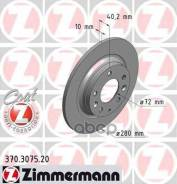 Диск Тормозной Mazda 6 02- Задн. Coat Z Zimmermann арт. 370307520