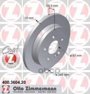 Диск Тормозной Mb W163 -05 Задн. Coat Z Zimmermann арт. 400360420 400360420