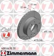 Диск Тормозной Mb Sprinter -06 Перед. Вент. Coat Z Zimmermann арт. 400647020
