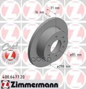 Диск Тормозной Mb Sprinter 06- Задн. Coat Z Zimmermann арт. 400647720