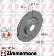 Диск Тормозной Toyota Camry 06- Перед. Вент. Coat Z Zimmermann арт. 590281020