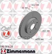 Диск Тормозной Toyota Auris/Corolla 07- Передн. Вент. Coat Z Zimmermann арт. 590281420