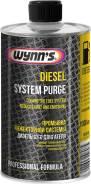 Очиститель Дизельных Топливных Сиситем) 1l Pn89195 Wynns арт. W89195 Diesel System Purge