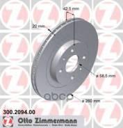 Диск Тормозной Ваз 2110-2112 Перед. Вент. Coat Z Zimmermann арт. 300209400 300209400