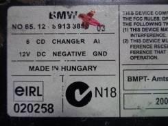 Чейнджер X5 E53 1999 - 2006 [6913389]