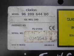 Чейнджер 206 (2A) 1998 - 2012 [9628964480]