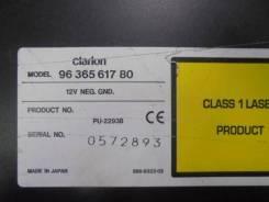Чейнджер 206 (2A) 1998 - 2012 [9636561780]