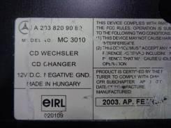 Чейнджер S-klasse (W220) 1998 - 2005 [2038209089]