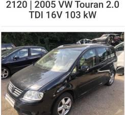 Кузовной комплект VW 2005