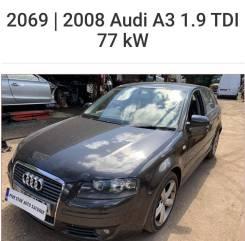 Кузовной комплект Audi 2008