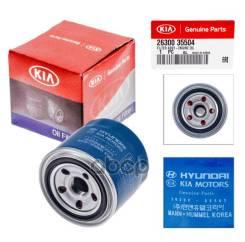 Фильтр Масляный Hyundai-Kia 2630035504 Hyundai-KIA арт. 2630035504