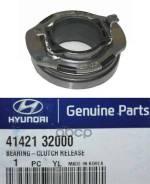 Подшипник Hyundai-KIA арт. 4142132000