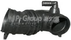 Шланг, Система Подачи Воздуха 1216000600 JP Group арт. 1216000600