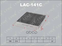 Фильтр Салона Lynxauto LYNXauto арт. LAC141C Lac-141c LAC141C