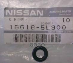 Кольцо Форсунки Up Nissan арт. 166185L300
