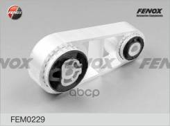 Опора Двигателя | Зад | Fenox арт. FEM0229