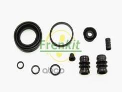 Ремкомплект Суппорта Задний Nissan Almera Ii Tino 04-01- / Hyundai Sonata Ii Series ( Frenkit арт. 238011