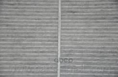 Фильтр Салона [Угольный] Parts-Mall арт. PMB-C14 PMBC14