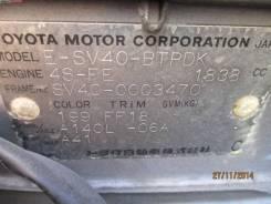 Крышка ГРМ Toyota Caldina/Camry/Carina/Carina ED/Celica/Chaser/Corona/Corona EXIV/Cresta/MARK II/Scepter/Vista