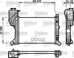 Радиатор Двигателя Valeo арт. 730229