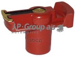 Бегунок Распределителя Зажигания JP Group арт. 1191300700