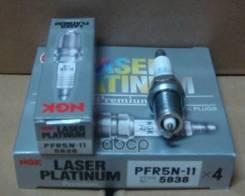 Свеча Зажигания 5838 NGK арт. PFR5N11 PFR5N11