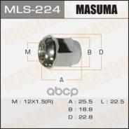 Гайка Колесная Masuma арт. mls-224