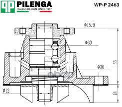 Насос Охлаждения Двс Wp-P2463 Pilenga арт. WP-P2463