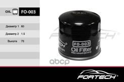 Фильтр Масляный Fortech арт. FO003