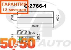 Защитный комплект Амортизатора C-2766-1 Trustauto Гарантия 1 год