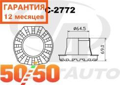 Защитный комплект Амортизатора C-2772 Trustauto Гарантия 1 год