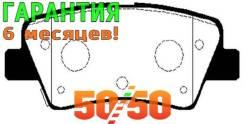 Комплект дисковых тормозных колодок CKKH-45 CTR Гарантия 20.000 км! CKKH45