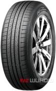 Roadstone N'blue ECO, ECO 195/65 R15 91H
