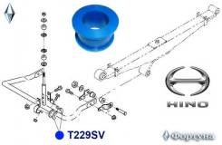 Втулка стабилизатора S4886-11170 T229SV, HN-T229SV, 48861-1170A, 48861-1170, S488611170, I. D-40мм, HINO Ranger(FD7J, FD8J, GD7J, FD1J, GD1J, GX7...
