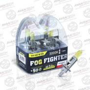Лампа Avantech H1 12V 55W (100W) 3000K (ярко-желтый свет) - 2 шт, компл